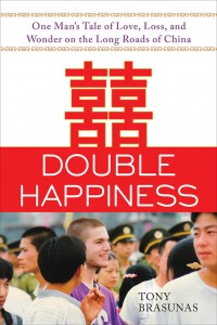 Double-Happiness-by-Tony-Brasunas-FrontCover